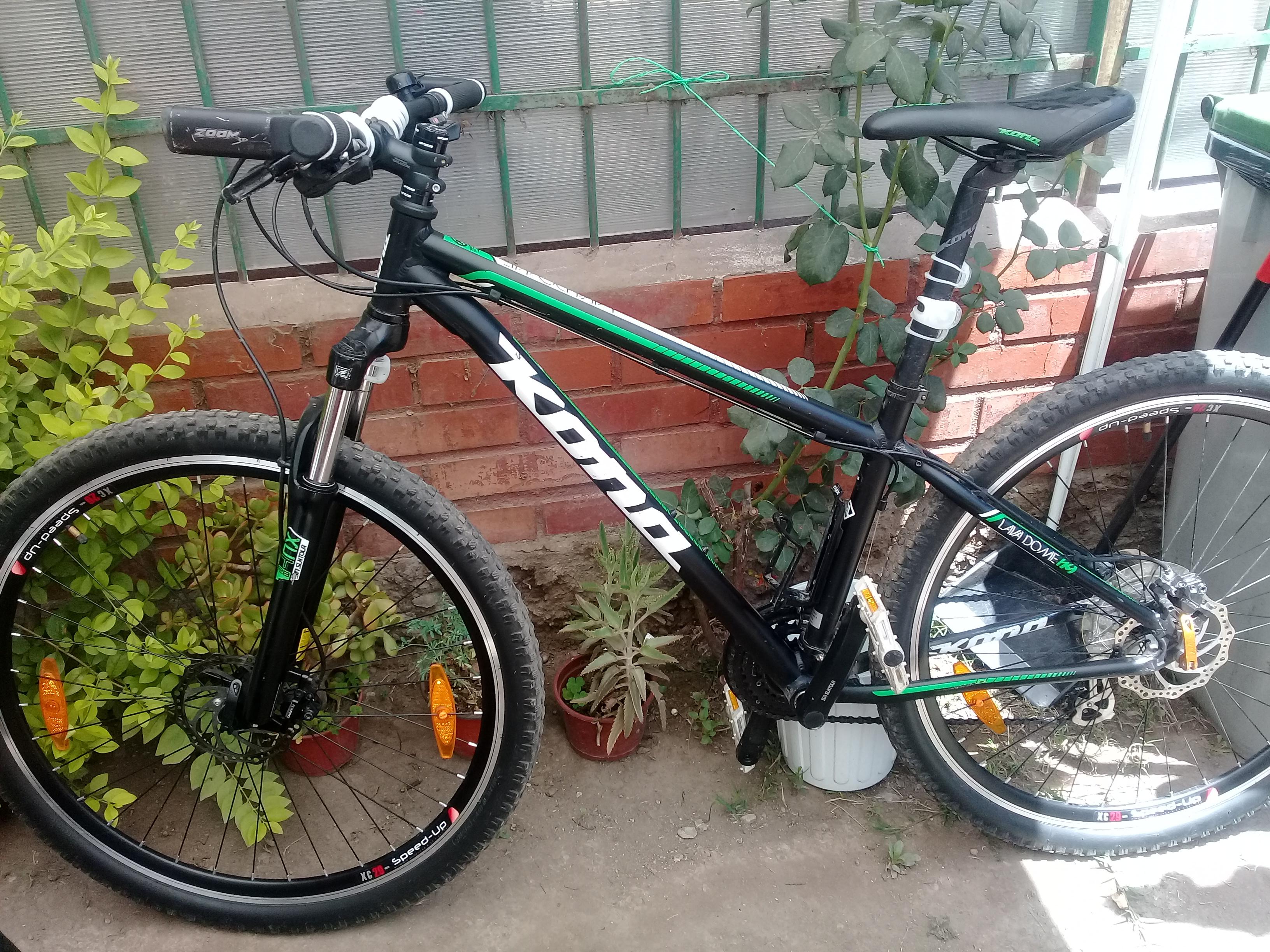 40b0454d Bicicleta Mtb Kona LAVA DOME Año 2016 29 - BikeMarket